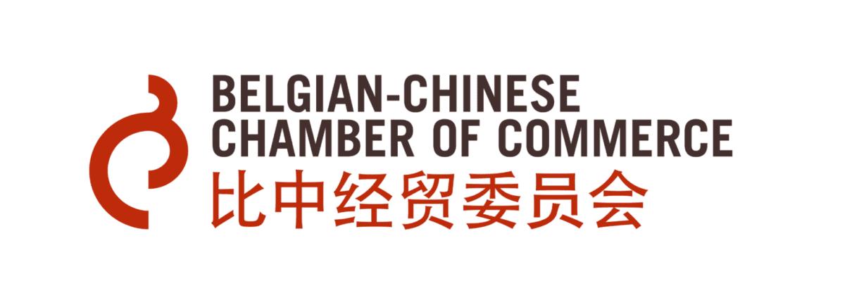 logo Kamer van Koophandel China